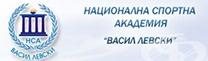 """Национална Спортна Академия """"Васил Левски"""""""